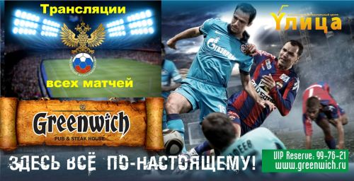 party-rfpl-1617
