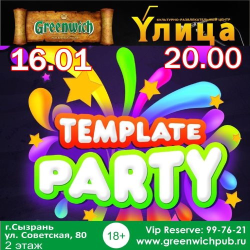 party-16-01-2016