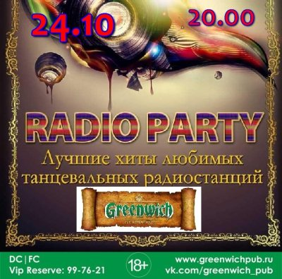 party-24-10-2015