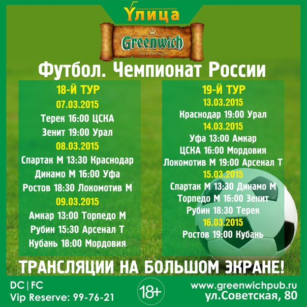 rfpl-march-2015