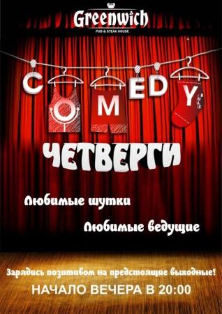 party-comedy-chetverg